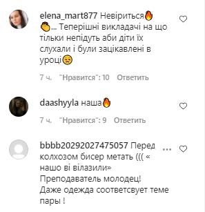Реакция соцсетей. Скриншот: Instagram