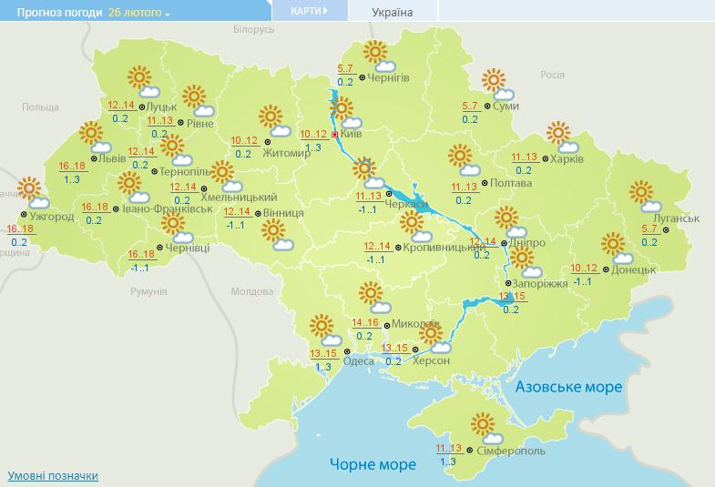 Погода в Украине на 26 февраля. Карта: Укгридрометцентр