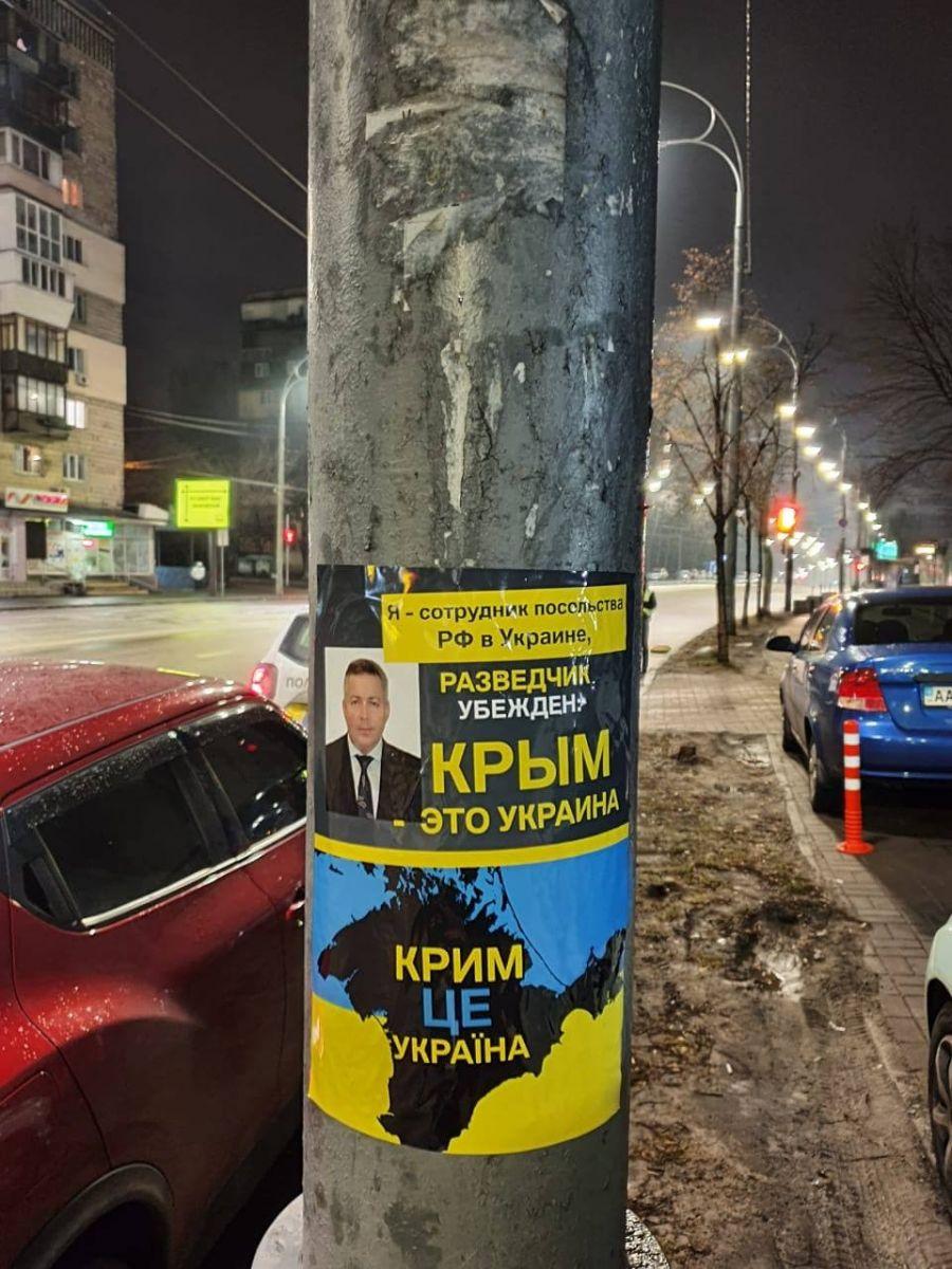 Плакаты. Фото: Telegram
