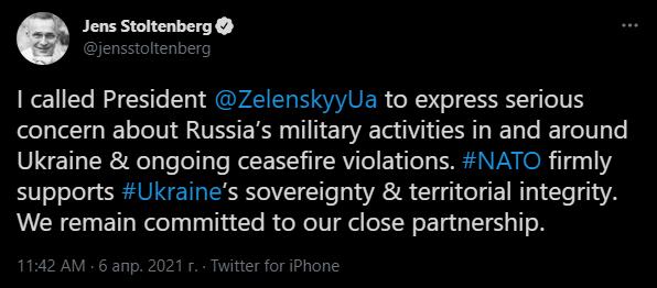 Пост генсека НАТО. Скриншот: Twitter