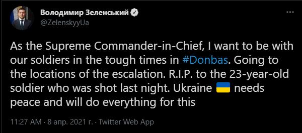 Пост Зеленского. Скриншот: Twitter