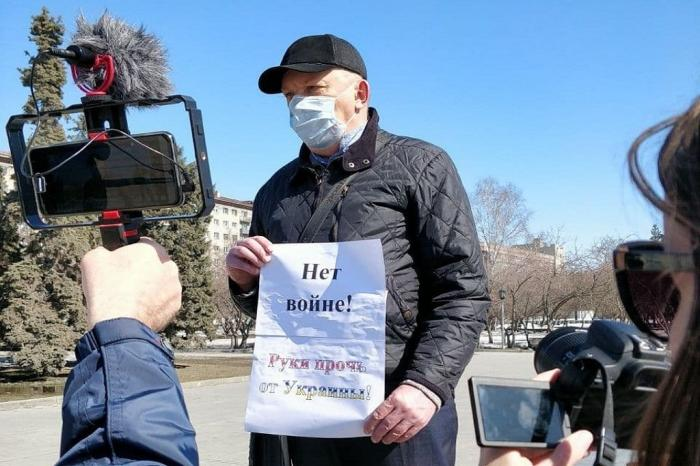 В России прошел пикет против войны с Украиной, фото: «Тайга.инфо»