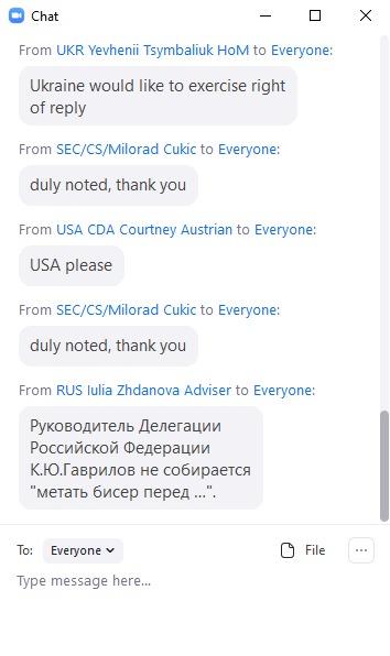 Скриншот переписки, фото: Евгений Цымбалюк