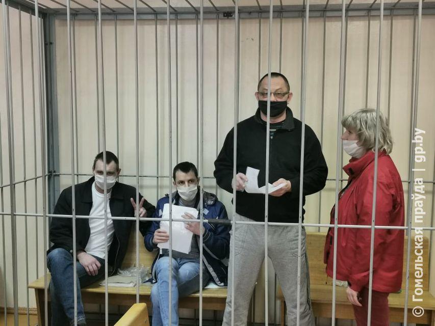 Четырех доверенных лиц Тихановской приговорили к тюремному заключению, фото: «Гомельская правда»