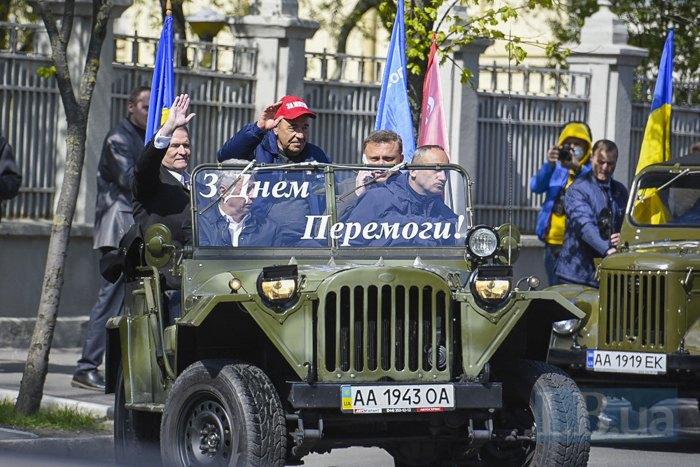Празднование Дня победы в Киеве. Фото: Левый берег