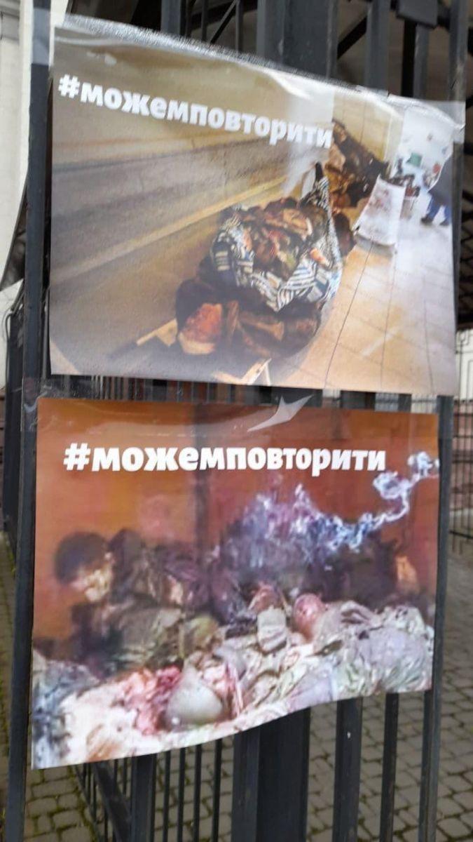 """В Киеве сожгли """"Кремль"""". Фото: УНИАН"""