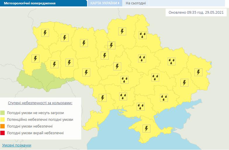 Погода в Украине. Карта: Укргидрометцентр