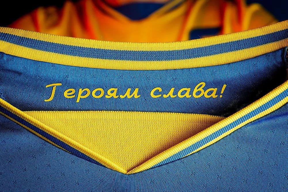 Форма збірної України. Фото: прес-служба УАФ
