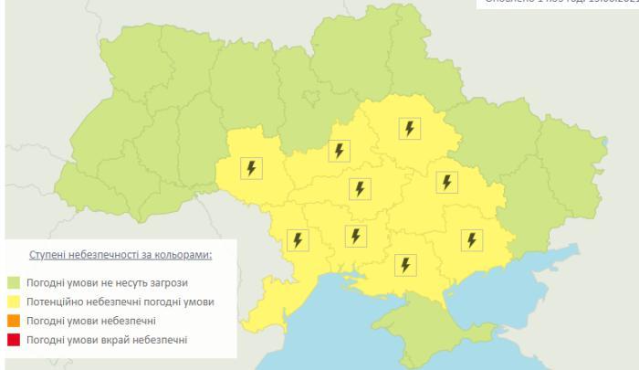 Погода в Украине на 16 июня. Карта: Укргидрометцентр
