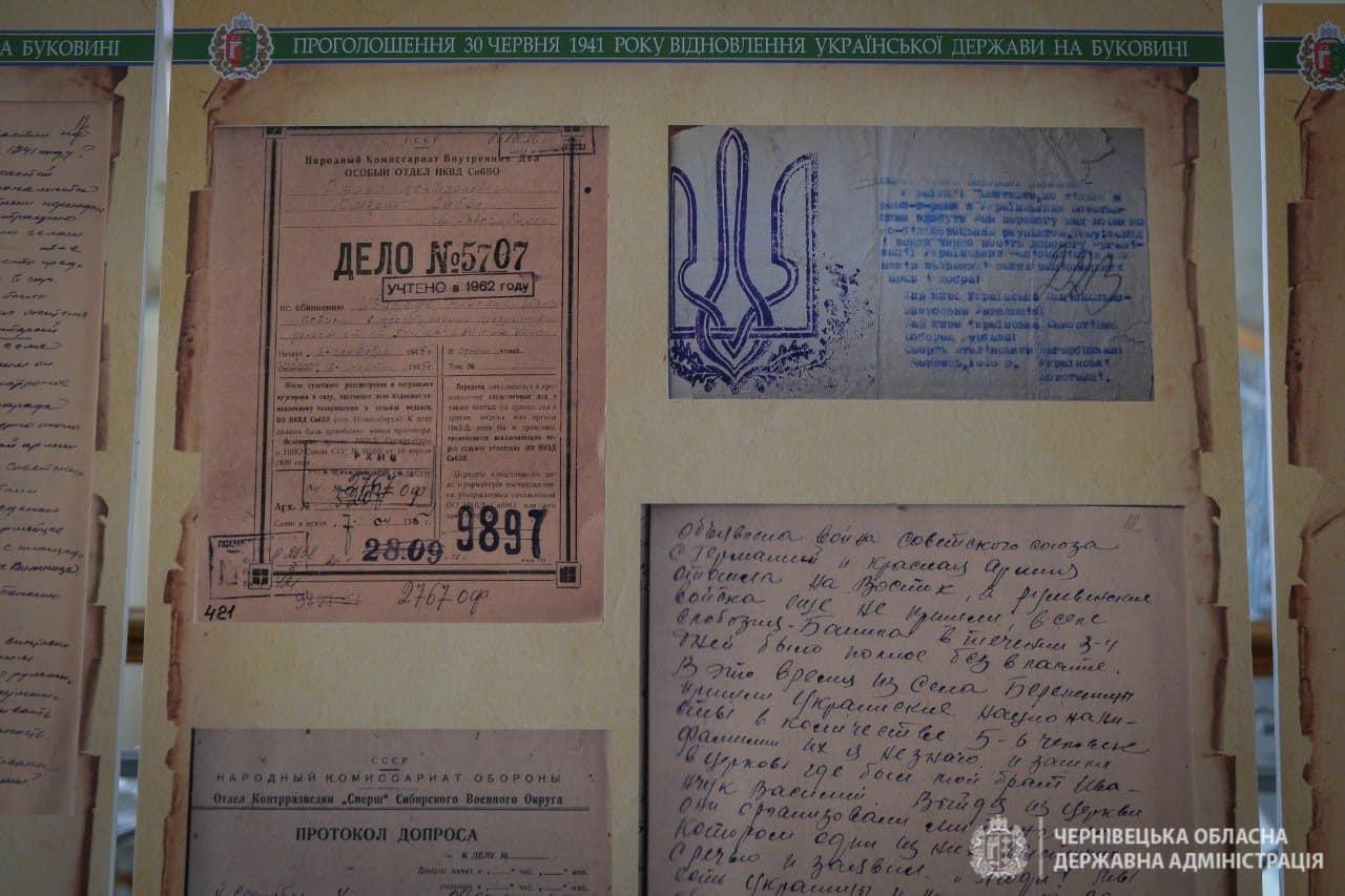 На Буковине нашли документы о провозглашении Украинского государства, фото: Черновицкая ОГА