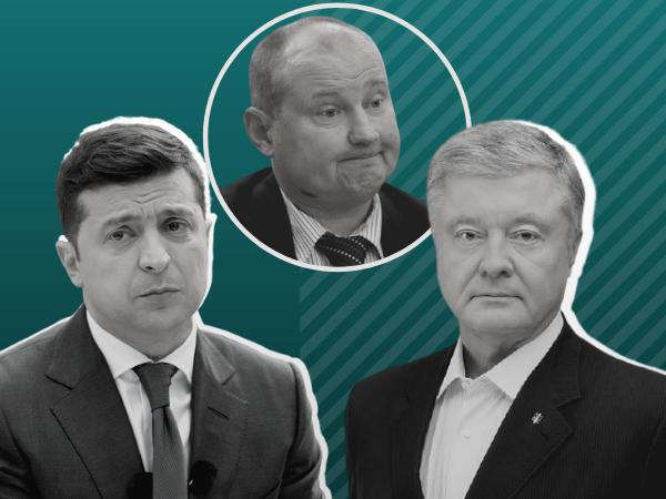 В Молдове считают давлением Зеленского на Порошенко похищение судьи Чауса