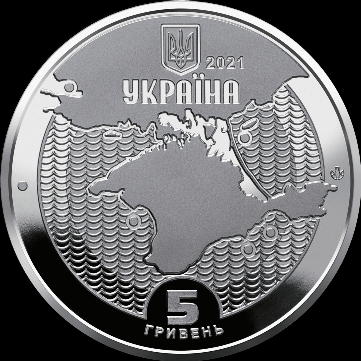 Новую уникальную монету выпустит Нацбанк. Фото: НБУ