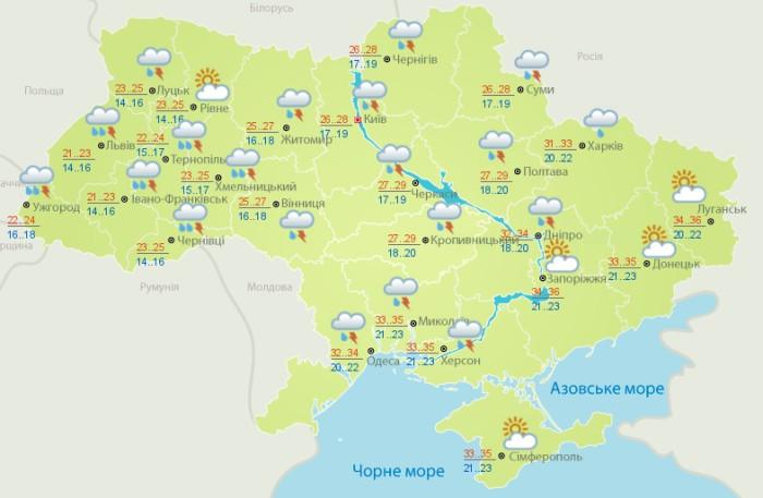 Погода в Украине на 20 июля. Карта: Укргидрометцентр