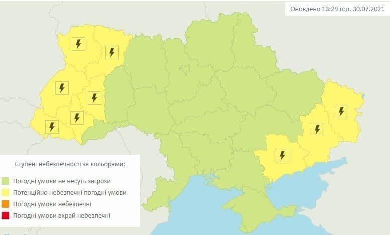Штормовое предупреждение. Карта: Укргидрометцентр
