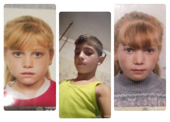 На Закарпатье пропали четверо детей, фото: МВД