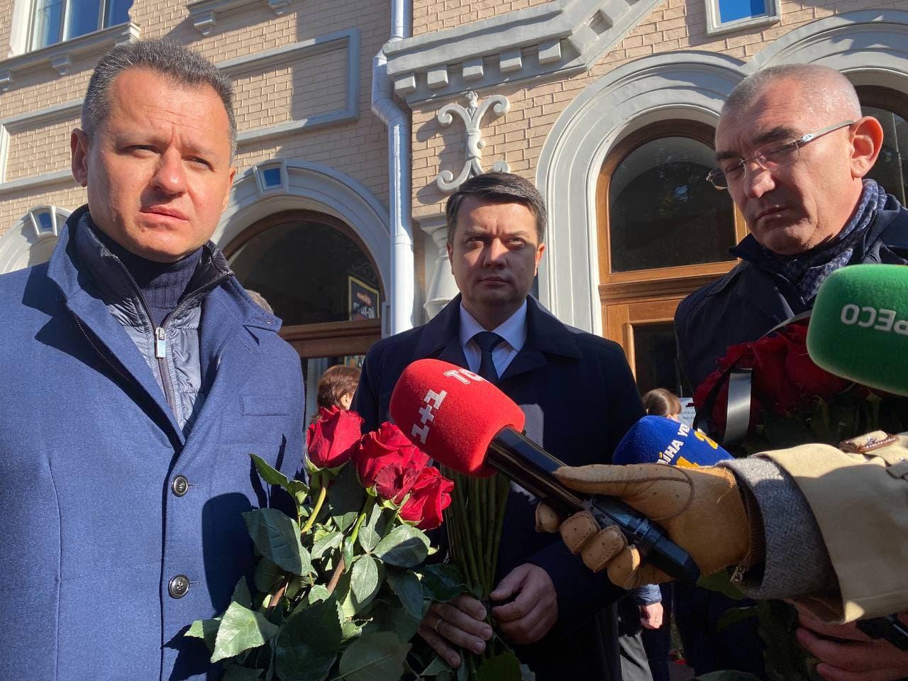 На похорон Полякова у Чернігів приїхали Разумков і Скороход, фото - Страна