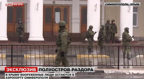 Выдержат ли аэропорты Крыма очередной - Lenta ru