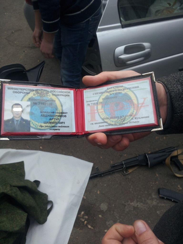 удостоверение сотрудников гур мо украины фото треугольники