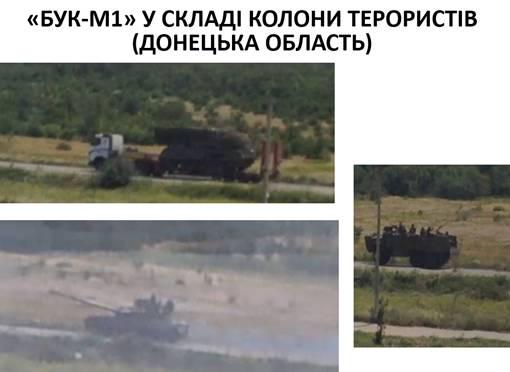http://racurs.ua/content/images/Publication/News/31/44/9/content/PM237image008.jpg