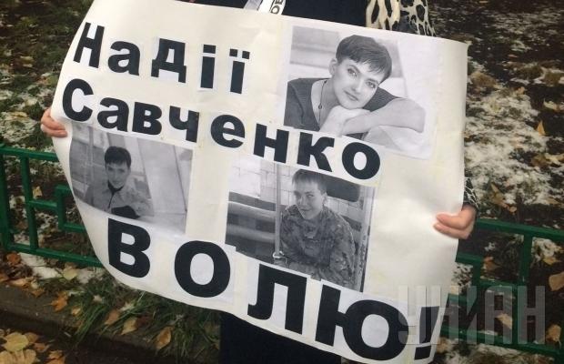 Савченко сообщили, что в ближайшие дни она будет этапирована, - адвокат - Цензор.НЕТ 666