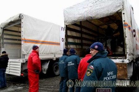 Представители МЧС РФ рассказали, что привезли в Донецк около 800 тонн гуманитарной помощи.