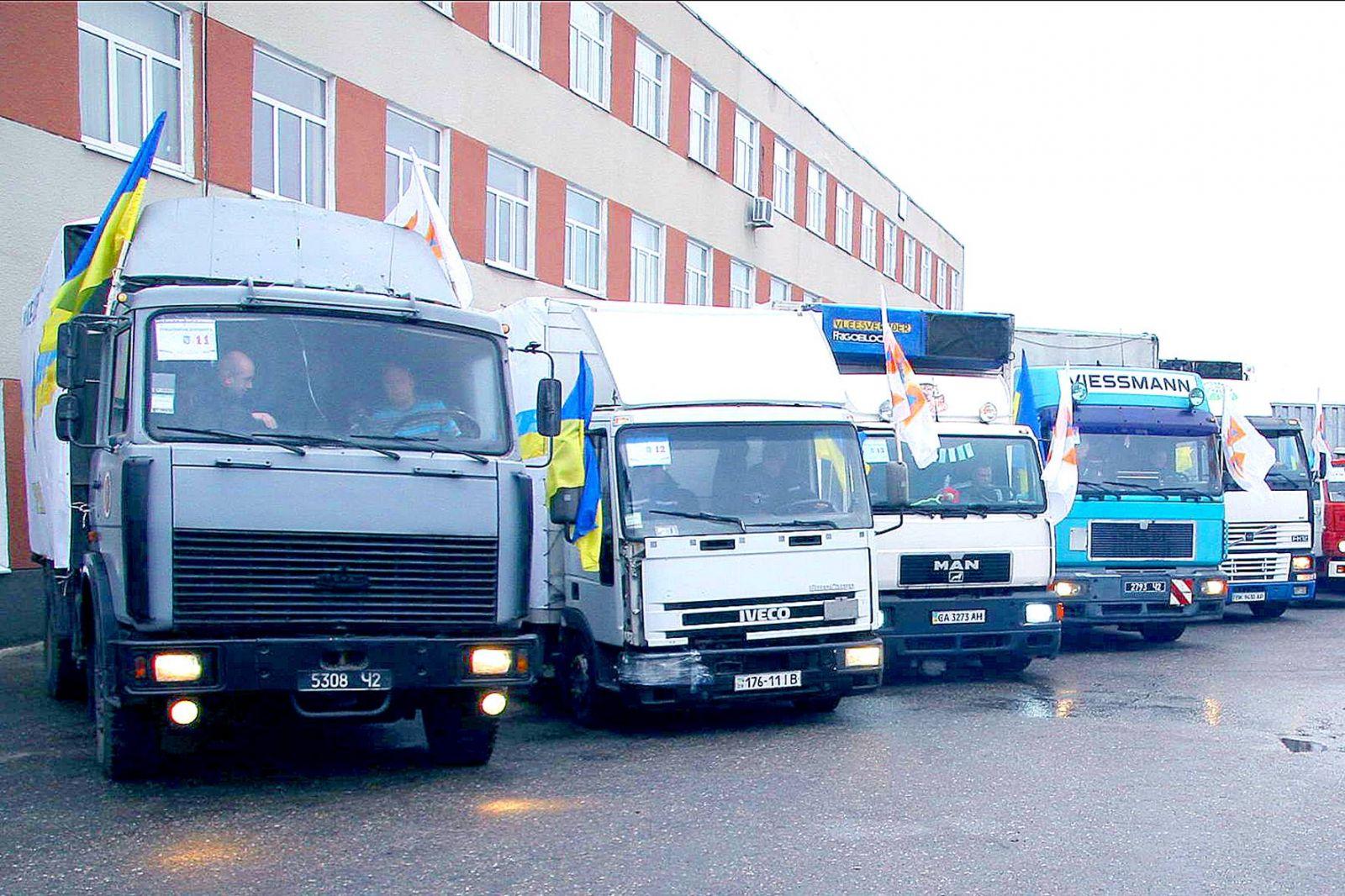 Гуманитарную помощь для жителей Донбасса собрали благотворительные и волонтерские организации, фермы. Фото пресс-службы ГСЧС