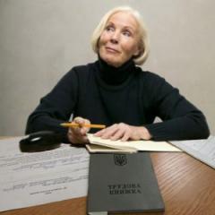 Как рассчитывается размер пенсии за выслугу лет