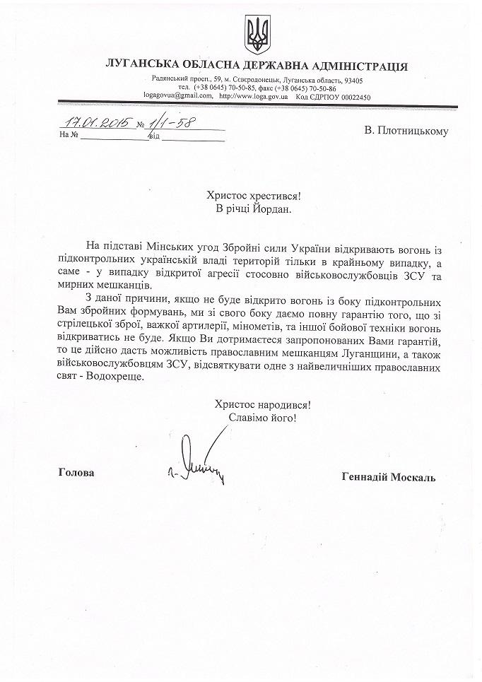 Фото: http://www.moskal.in.ua/