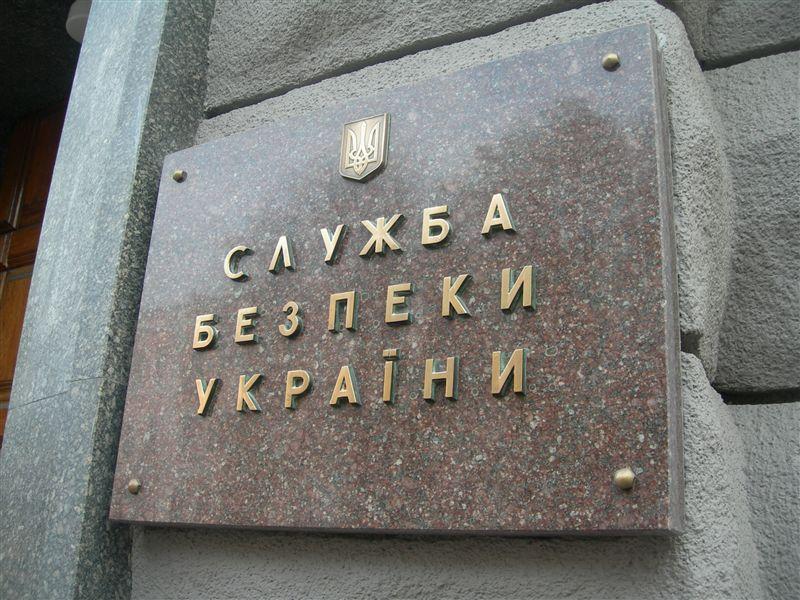 На Полтавщине СБУ задержала боевика