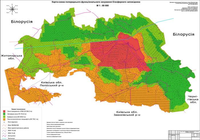 На схеме зоны Чернобыльского
