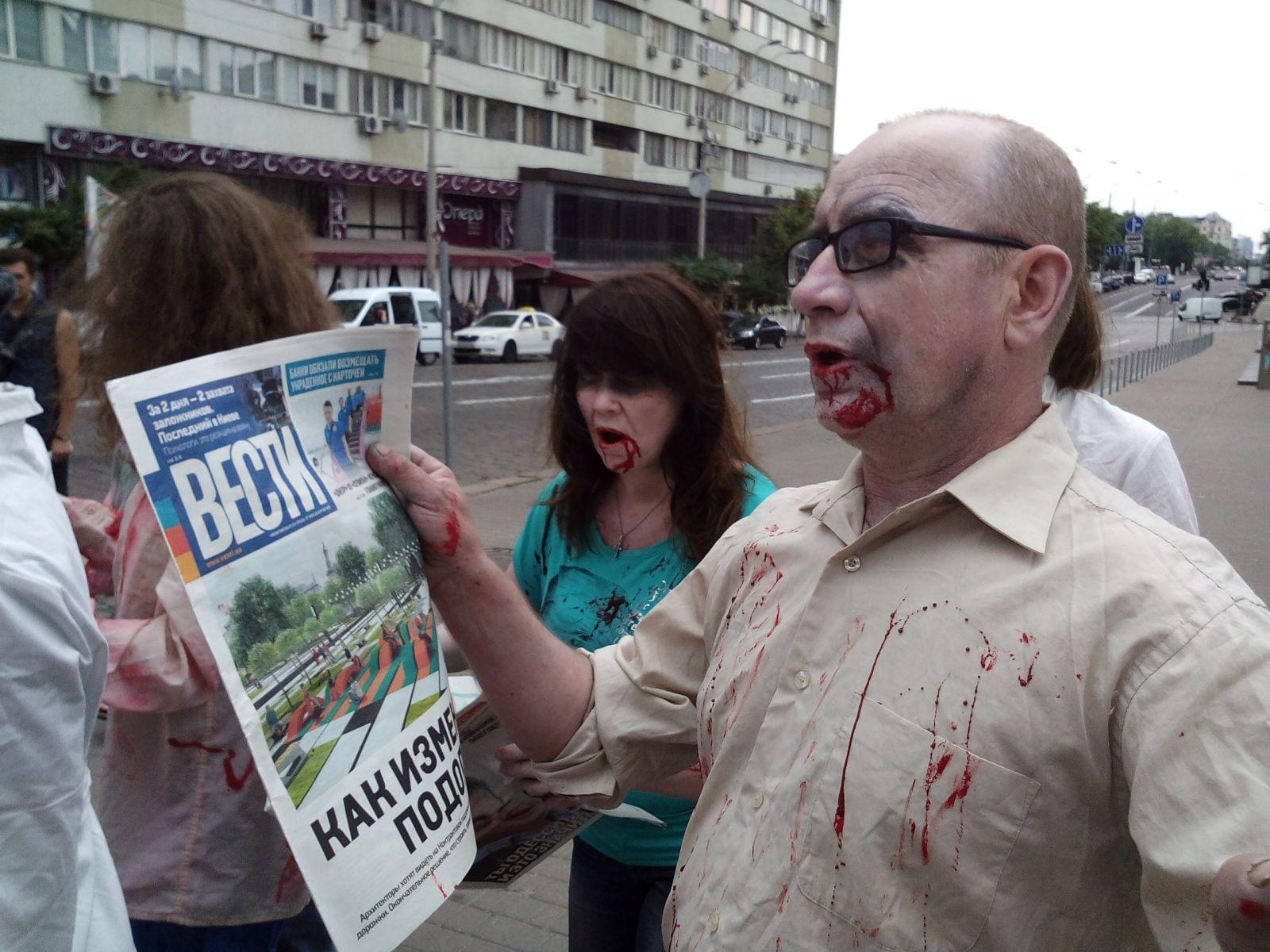 Пропаганда на украине картинки