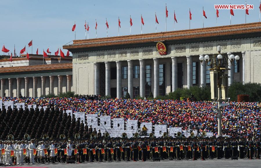 В Пекине прошел парад