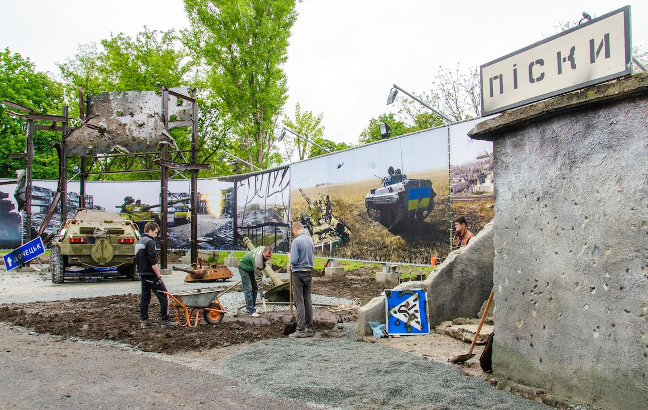 ВДнепре будет открыт уличный музей АТО— первый вУкраине