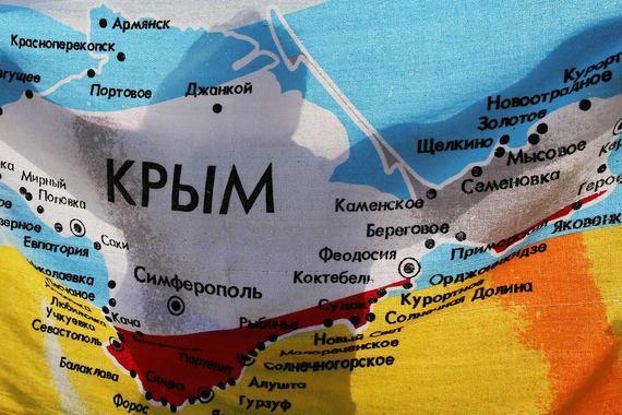 создания когда крым стал частью украины сосет хуй