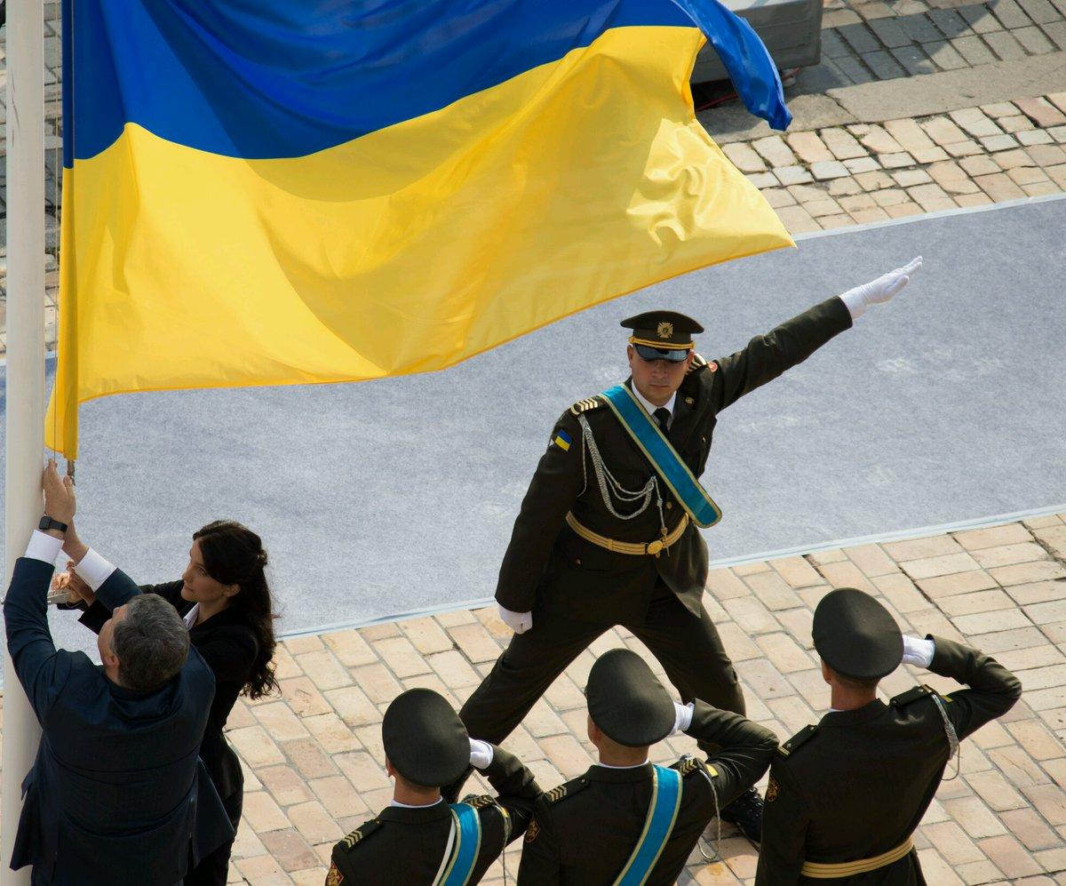 Вweb-сети указали наособый момент вцеремонии поднятия— День флага Украины