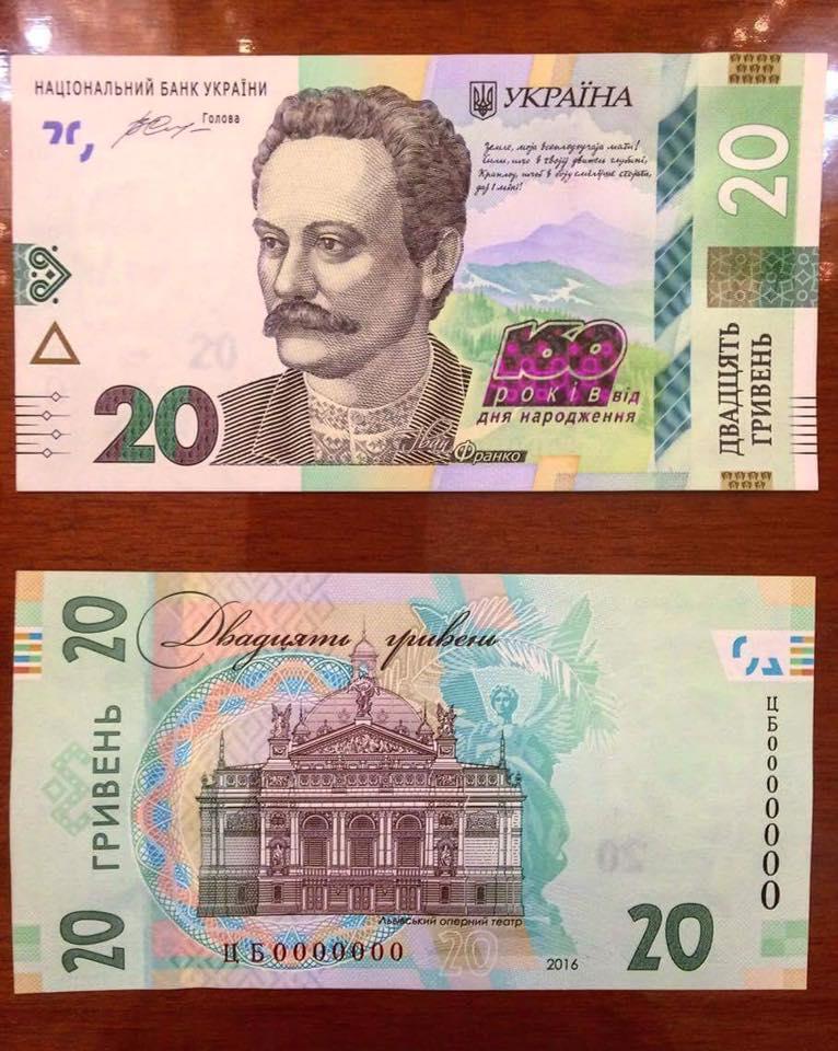 новая 100 гривневая купюра фото 2016