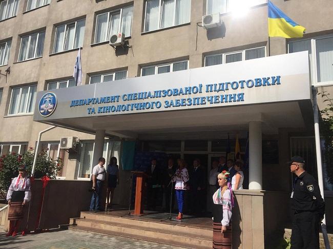 ВХмельницком открыли 1-ый вУкраинском государстве Региональный кинологический учебный центр