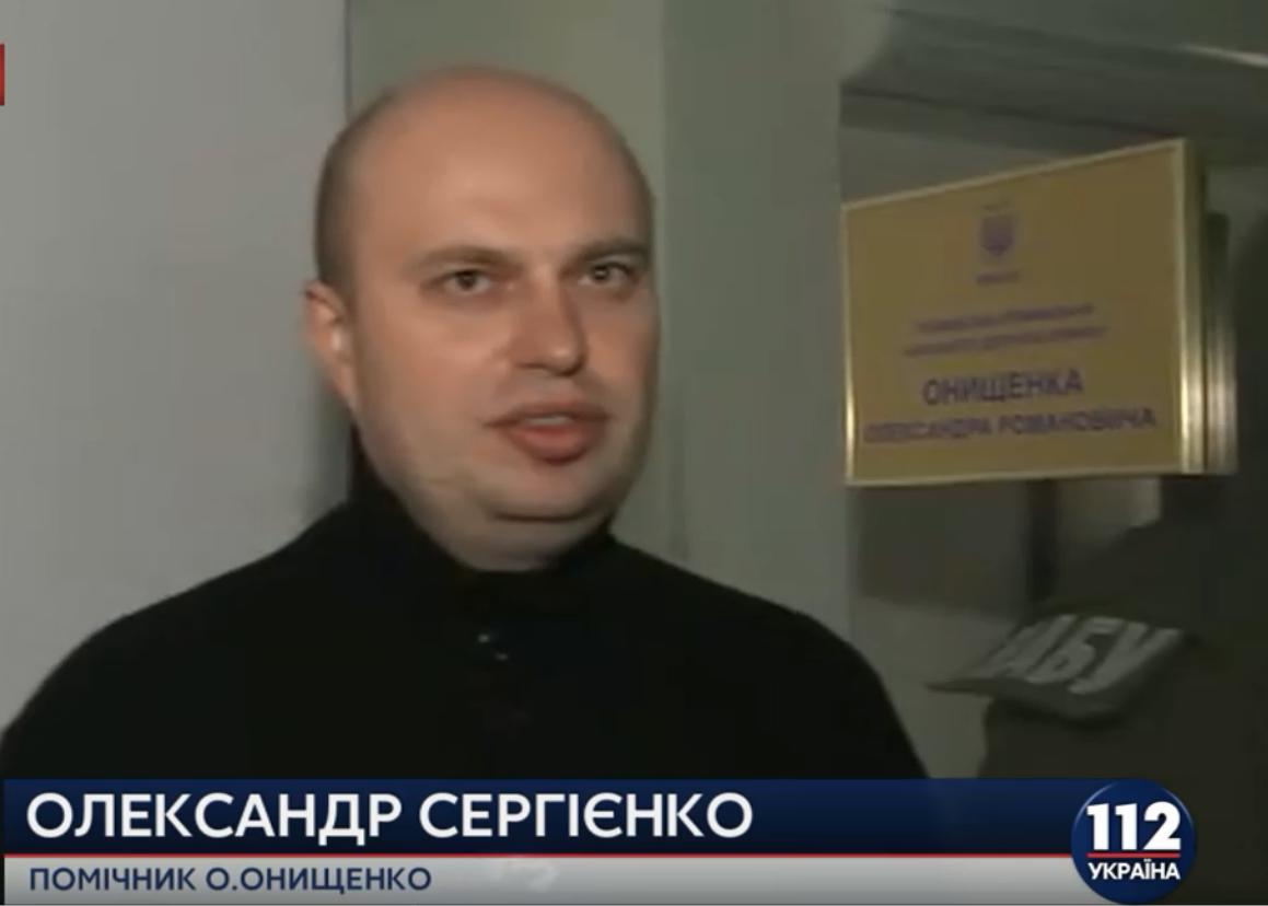 Апелляционный суд оставил под стражей экс-нардепа Медяника