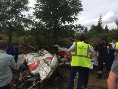 В итоге столкновения 2-х самолетов вБудапеште погибли 4 человека