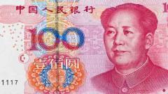 МВФ включил китайский юань ввалютную корзину