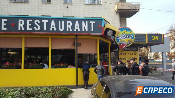 Вкафе около киевского цирка произошла стрельба, есть раненый