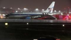 Самолет Трампа неудачно приземлился ваэропорту Нью-Йорка (ВИДЕО)