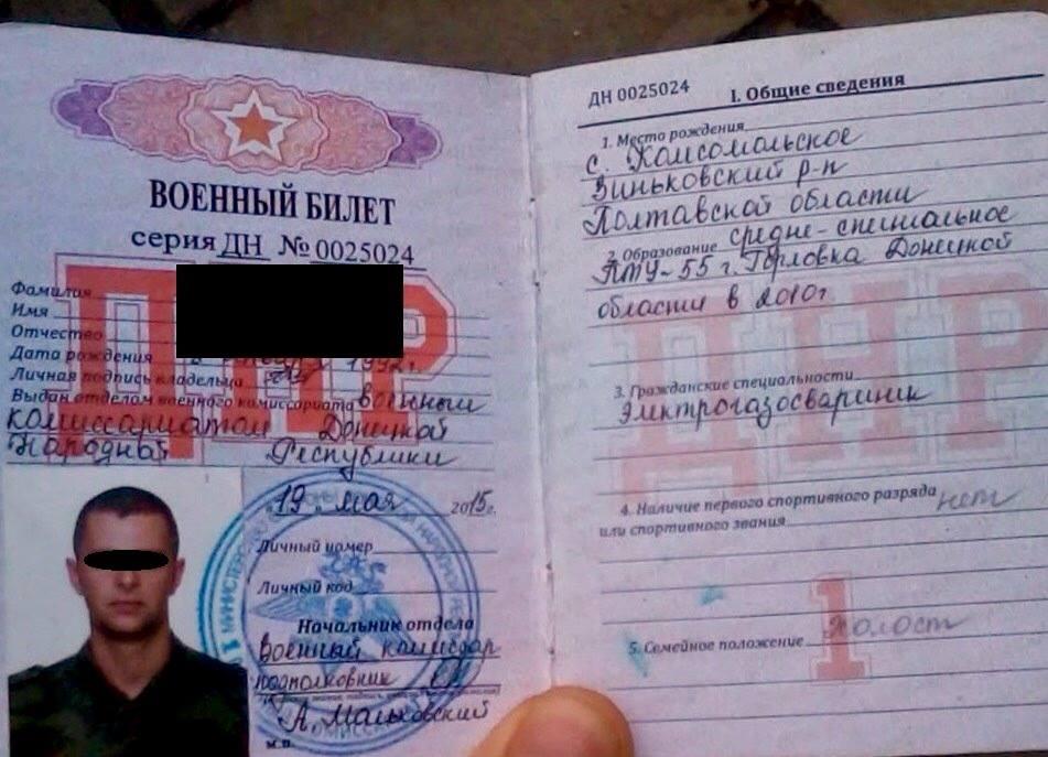 ВДонецкой области задержали минометчика «ДНР»