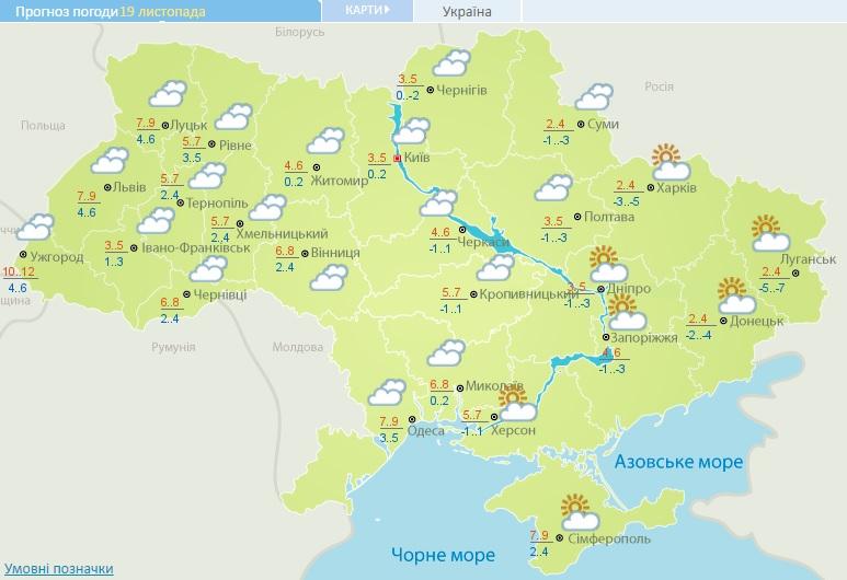 Вгосударстве Украина навыходных предполагается потепление