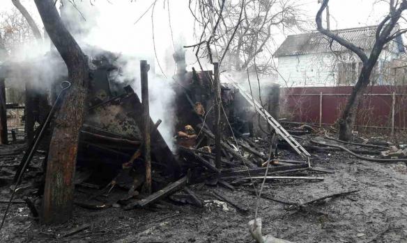 Кошмарный пожар вКиеве: впламени погибли четверо детей