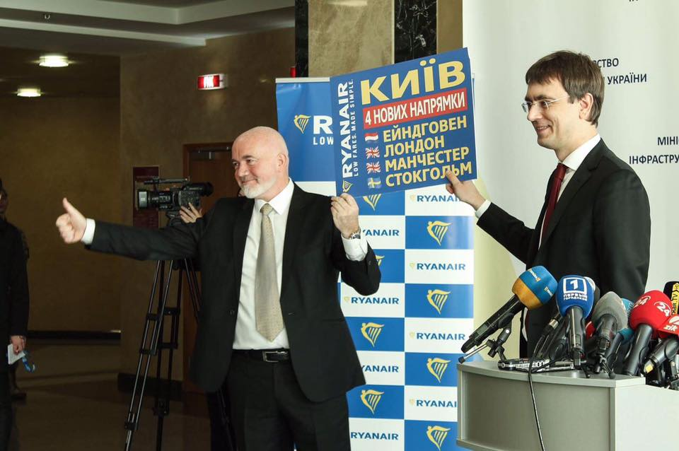 Крупнейший лоукостер Европы Ryanair объявил первые рейсы из украинской столицы
