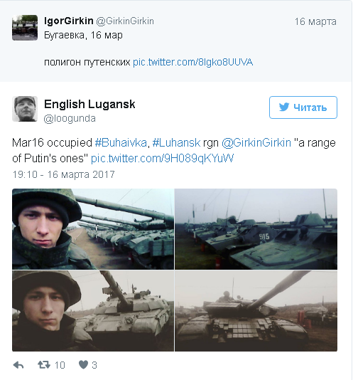 Bellingcat: ВЛуганской области размещены десятки русских танков