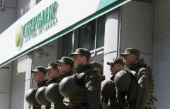 Киевское отделение «Сбербанка» защищают бойцы Нацгвардии (ФОТО)