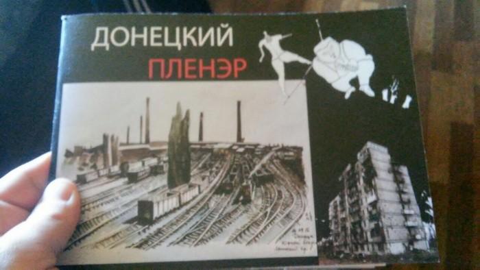 СБУ невпустила в Украинское государство жителя России, который готовил провокации вОдессе