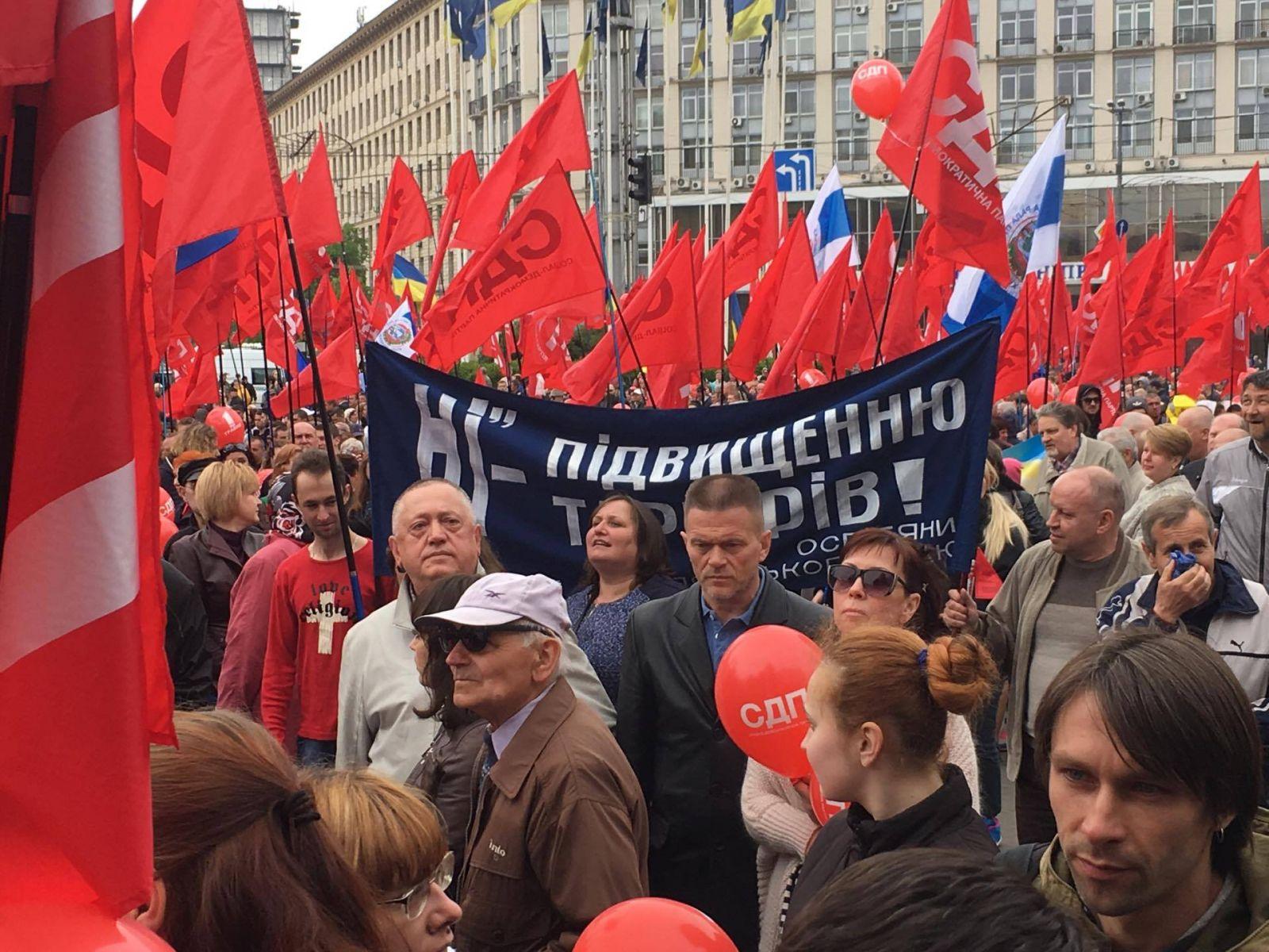 Вцентре украинской столицы наКрещатике проводят первомайскую демонстрацию